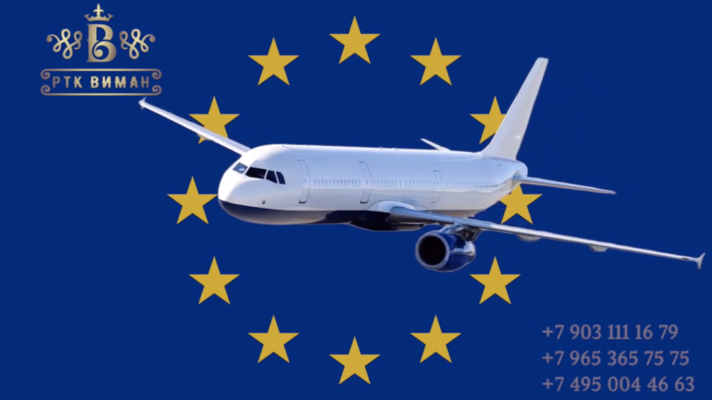 Otpravka gruz 200 v Evrosoyuz